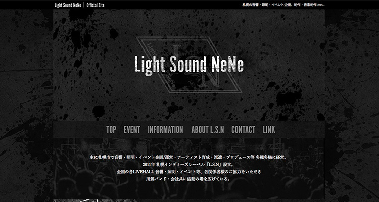 Light Sound NeNe様
