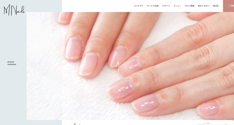 M.Nails様